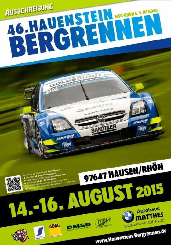 Poster_2015-06-18.jpg